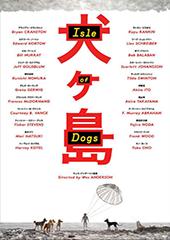 Hauptfoto Isle of Dogs - Ataris Reise