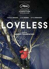 Hauptfoto Loveless