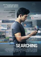 Hauptfoto Searching